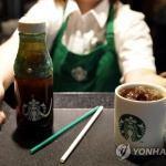 스타벅스, 내달부터 인천공항서 프로모션·이벤트·할인 혜택 불가