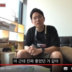 [영상] 워크맨 10화, 장성규 '르비반트' 미용실서 일일 알바 체험 공개