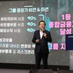 """손태승 우리금융지주 회장  """"하반기 최고성과 내달라"""""""