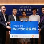임영진 신한카드 사장, 한 해 성과 위한 '심기일전' 주문