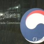 공정위, '신도시 토지 공급 계약 미이행' LH 제재 착수