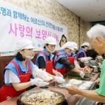 신한생명, 독거 어르신 위한 보양식 나눔 봉사활동 진행