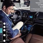 르노삼성차, 음성인식 인포테인먼트 시스템 'EASY LINK' 출시