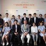 한화생명, 세계어린이 국수전 프로암 이벤트 개최