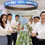 손태승 우리금융 회장, 친환경 문화 확산 캠페인에 앞장