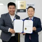 윤대희 신보 이사장, 제1기 혁신아이콘 '에스오에스랩' 찾아 소통