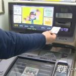 9월부터 마그네틱 방식 카드대출 단계적 제한…내년부터 전면 금지
