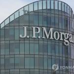 JP모건, 올해 한국 경제성장률 전망치 2.2%→2.0% 하향