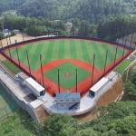 리틀 야구장 가평 개장…전국대회 유치 가능