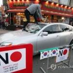 상반기 일본자동차 수입 역대 최대…국산차 일본 수출은 32대뿐