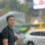 [오늘날씨] 중북부 80㎜ 비…경상내륙·동해안 낮 최고 35도