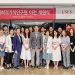 """최태원 SK 회장 """"사회문제 해결하려면 사회적가치 측정 필요"""""""
