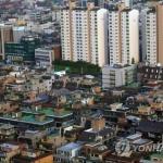 서울 집값 7개월 만에 상승 전환…전세도 하락세 멈춰