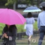 [내일날씨] 중부 아침까지 비…낮 최고 35도