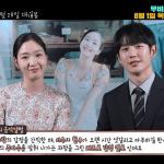 김고은X정해인 '유열의 음악앨범', 오늘 네이버 무비토크 라이브 개최