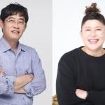 이경규 vs 이영자 '먹방' 격돌