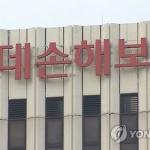 롯데손보 품은 JKL, 금융당국에 대주주심사 신청