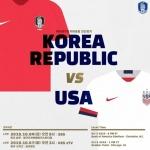 한국 女 축구대표팀, 세계 최강 美 만난다