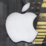애플, AI 음성비서 '시리' 대화 녹음 잠정중단