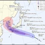태풍 '프란시스코' 한반도 강타할까…6일 남해안 상륙 전망