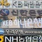 은행권, 일본 수출규제 피해 기업 금융지원 동참