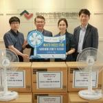 NH농협생명, 독거노인에 선풍기 100대 기증