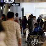 """지난해 실손보험 손해액 15.7%↑…""""비급여 의료비 통제해야"""""""