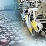 한국서 담합한 일본 차부품업체 92억 과징금 '철퇴'