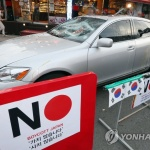 7월 일본차 판매 17.2% 감소…일본 불매운동 여파