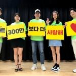 엑시트, 개봉주 박스오피스 1위…'300만' 관객 돌파