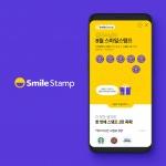 이베이코리아, 업계 최초 온·오프라인 자동적립 '스마일스탬프' 런칭