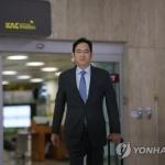 """이재용 삼성 부회장, 전자계열사 사장단 긴급소집…""""위기 극복하자"""""""