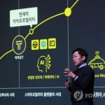 """카카오모빌리티, 택시회사 인수…""""택시기사 전문으로 관리"""""""