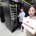 KT, 퍼블릭 금융 클라우드 구축…기업전용상품 추가