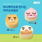이디야커피, 카카오프렌즈 미니 케이크 3종 출시