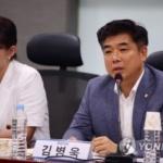 """김병욱 """"금융당국, 주식 공매도 곧 한시적 금지 할 것"""""""