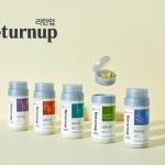 CJ제일제당, 4065세대 특화 건강식품 브랜드 '리턴업' 론칭