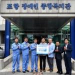 포스코케미칼, 포항시·광양시 장애인 전동보조기구 배터리 지원금 1억 전달