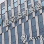 한국소비자원, SNS 마켓 환불 거부 및 기간 축소 410곳 적발