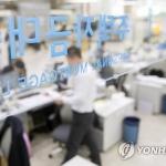 """부동산대출 1700조원 육박…""""저금리에 입주물량도 많아 더 증가할 수도"""""""