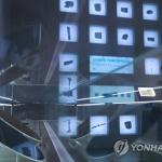 일본, 삼성 중국 공장에 반도체 소재 수출허가…규제 이후 첫 사례