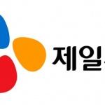 CJ제일제당, 2분기 영업익 1753억…전년비 5%↓