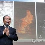 한국콜마, 윤동한 회장 논란에 주가 급락...불매 리스트 올라