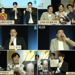 조진웅X손현주X박희순 '광대들 풍문조작단', 네이버 무비토크 라이브 현장 공개