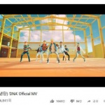 BTS DNA 뮤직비디오 유튜브 조회수 8억뷰 달성