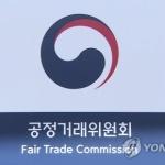 영세업체에 하도급대금 떠넘긴 한국휴렛팩커드 과징금 2억원