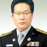 LG, 故 석원호(45) 소방위에 'LG 의인상' 수여와 유가족에게는 1억원 전달
