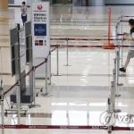 일본여행 감소로 지방공항 여객 급감…공항공사 대응TF 구성