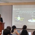 "SKT, 5GX MEC 플랫폼 공개…""생태계 활성화 기대"""
