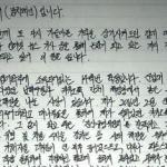 '쇼미더머니8' 래퍼 킹치메인 성희롱 의혹 인정